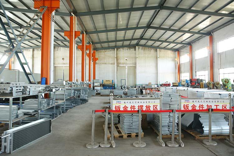 工厂材料摆放区
